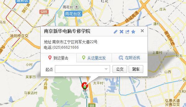 长途汽车东站:乘10路或810路到南京火车站,换乘坐地铁1号线开往药科